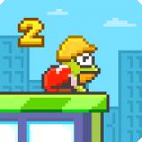 跳跳蛙2逃离城市