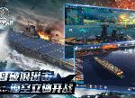 战舰联盟排位什么舰船上分最好 排位战舰选择指南
