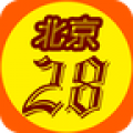 北京28计划