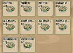 模拟江湖怎么炸鱼 神鱼获取攻略