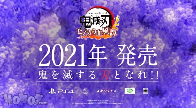 PS4游戏《鬼灭之刃:火神血风谭》预告片公布