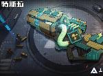 王牌战士特斯拉和银好用吗 4.9新版本武器简评