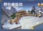 跑跑卡丁车演武熊猫宝藏在哪里 周寻宝任务攻略