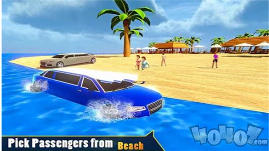 水上漂流到豪华轿车
