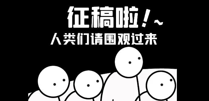 40407号集游姬有偿征稿计划启动!