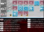 明日方舟黄铁行动18攻略 单专三干员通关攻略