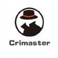 Crimaster犯罪大师天纹缠