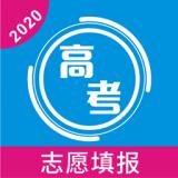 高考志愿手册app