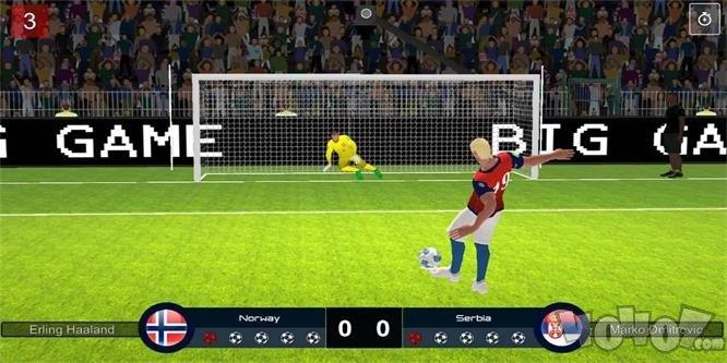 2020年欧洲杯免费版