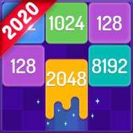 2048方块碰碰乐