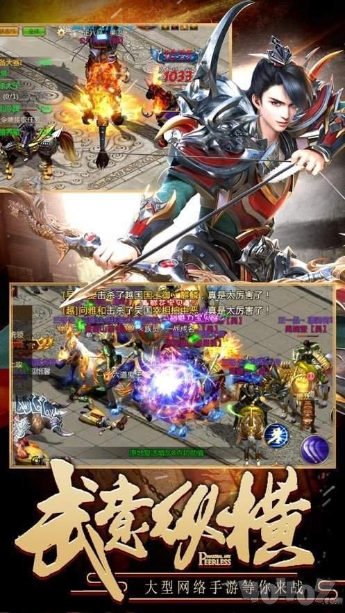 《新开超变传奇发布网高爆》游戏特色