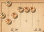 天天象棋204关残局挑战破解方法 最新第204期通关图文攻略