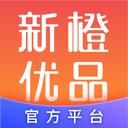 新橙优品贷款app