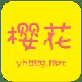 樱花次元app