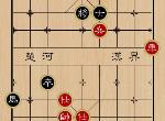 天天象棋残局挑战206关破解方法 残局挑战206期通关技巧