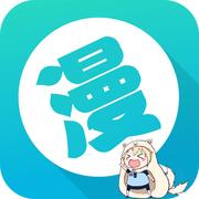 叉叉虎漫画app