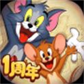 猫和老鼠极速版
