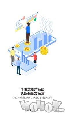品胜供应链平台