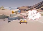 光遇霞谷赏花位置在哪 3.31任务大蜡烛季节蜡烛位置