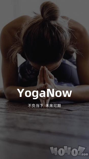YogaNow