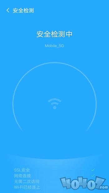 炫风WiFi