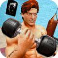 肌肉是靠健身的