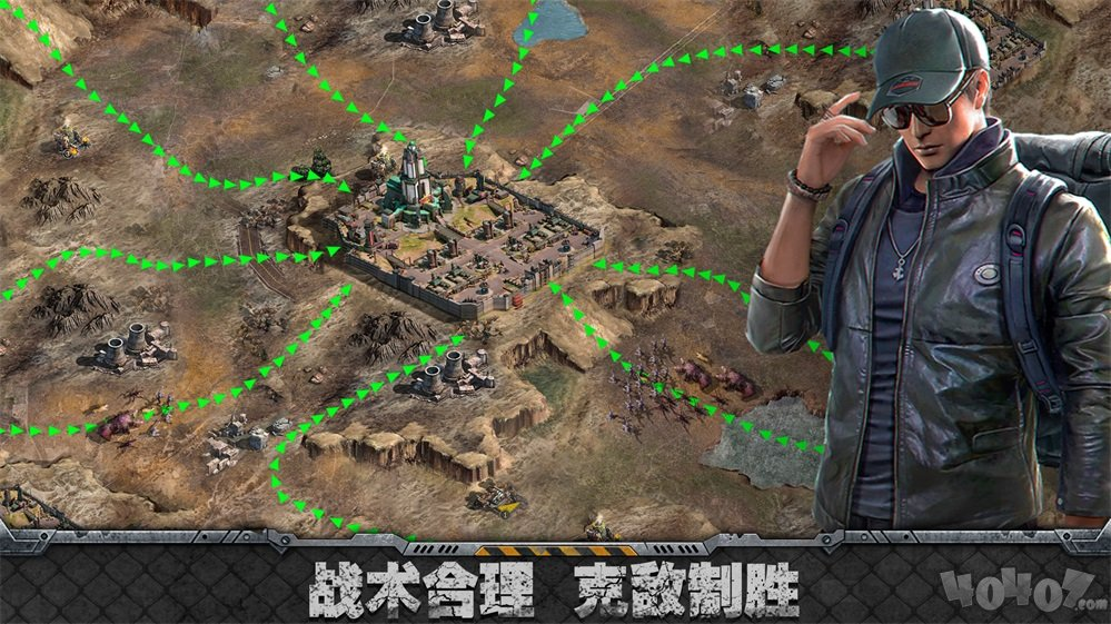 即时策略生存MMO《旭日之城》玩法特色