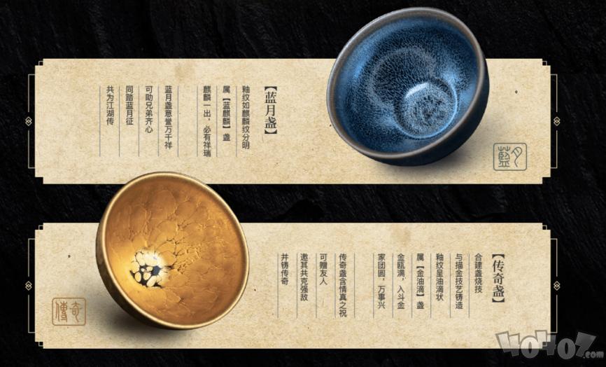 恺英网络《蓝月传奇》与建盏非遗文化跨界联动,共同守护经典