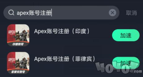 Apex英雄Beta测试时间及地区介绍