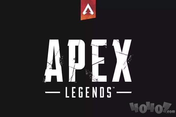 Apex英雄Beta测试如何参与 预约教程一览