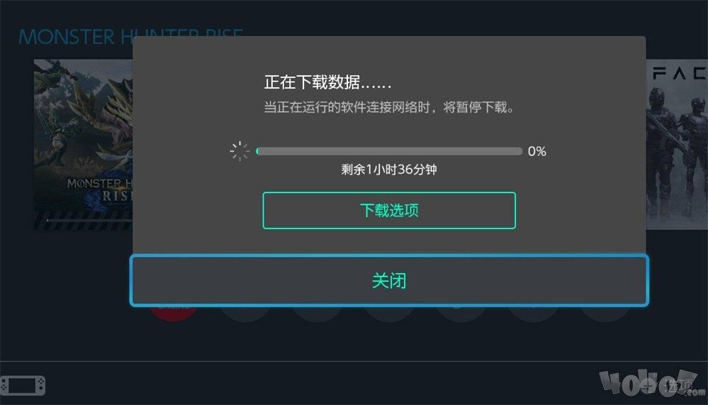 switch下载慢怎么办 解决指南来了 无需购买加速器会员