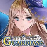 ELGA元素守护者