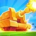 坦克终极射击