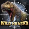射击野生恐龙