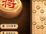 天天象棋231期残局怎么破 天天象棋5月31日残局破解方法