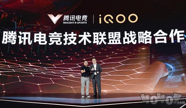 iQOO牵手腾讯电竞技术联盟 将参与《移动电竞硬件技术标准》定制