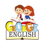 乔治国际英语