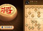 天天象棋237期残局挑战怎么通关 237期残局挑战玩法技巧
