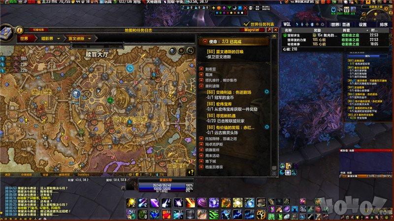 魔兽世界收割宝箱钥匙位置在哪 魔兽世界9.1收割宝箱钥匙地图坐标