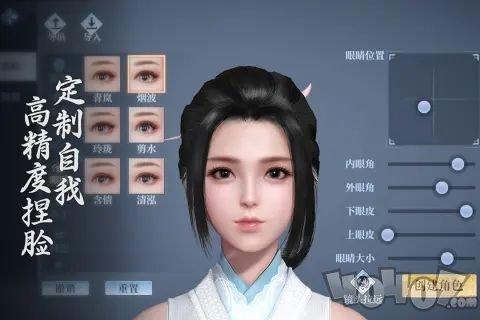 剑侠世界3捏脸数据代码大全 好看美观男女捏脸数据汇总
