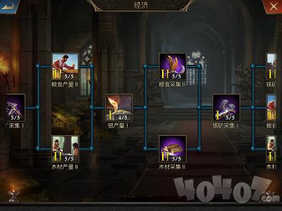 【图文】中国玩家《阿瓦隆之王》发展策略(四月)