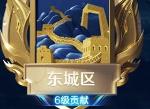 王者荣耀城市徽章怎么升级 城市徽章快速升级方法