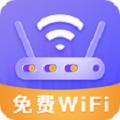 神州WiFi